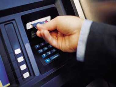 Bank transactions SMS and ATM slips in Hindi