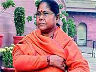 SP leaders to be the reason of fall of UP government, says Niranjana