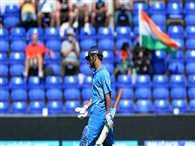 Dhoni worried regarding the batting order of team India