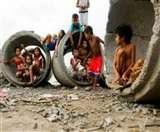 वक्त के साथ बढ़ती गई अमीरों की खुशहाली, गरीबों की बदहाली