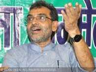 Bihar government failed to prevent cheating: Upendra Kushwaha