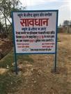 शौचालय न बनाने पर 29 गांवों के 448 लोगों को नोटिस