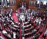 अति न्यायिक सक्रियता पर गरमाई संसद, एकजुट दिखे सभी सांसद