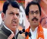 महाराष्ट्र में जिला परिषद अध्यक्ष चुनाव में भी भाजपा आगे