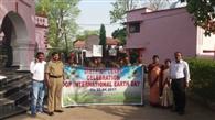 छात्रों ने दिया पर्यावरण की सुरक्षा का संदेश