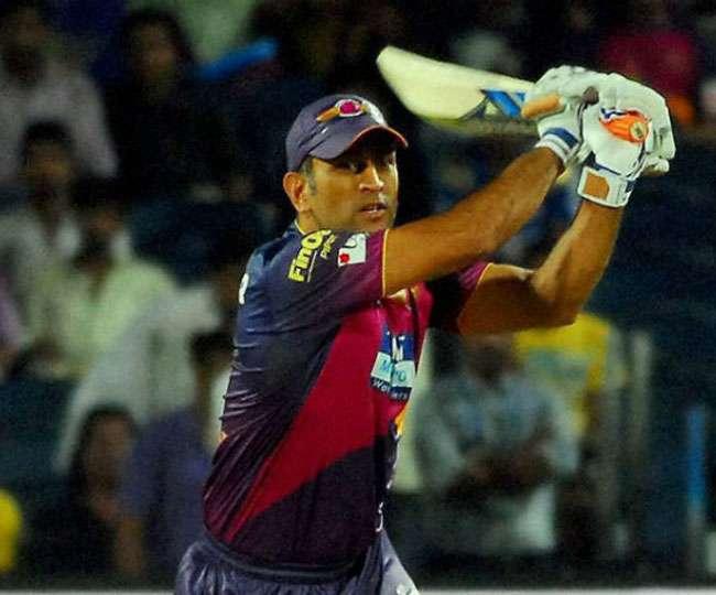Sunriser Hyderabad vs Rising Pune Supergiants LIVE IPL 10 Match