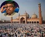 इतना कुछ कर रही सरकार, फिर क्यों भाजपा को वोट नहीं देते मुसलमान?