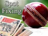 Enforcement Directorate Conduct Raids At Many Places To Crack Down IPl Betting