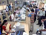 Bank employees to get 15% increase in salary