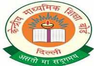 CBSE 12th board results will be on Monday