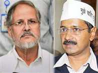 Notification on delhi governence