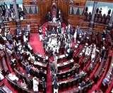 8 जून को होने वाले राज्यसभा की 10 सीटों के लिए चुनाव फिलहाल टला