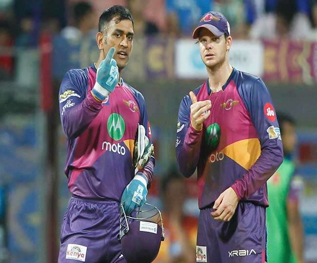 Dhoni and Smith is good friend