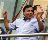 मुंबई इंडियंस की जीत पर मुकेश अंबानी ने बदरी केदार समिति को 60 लाख देने की घोषणा
