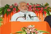UP Now Needs Government Who Care For People And Development : Modi