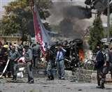 तालिबान प्रमुख मुल्ला हैबतुल्ला के बेटे ने किया आत्मघाती हमला