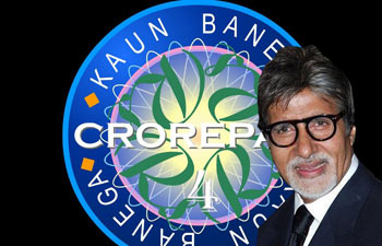 haryana health department will serve notice to KBC!