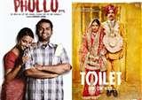महज़ 4 महीने बाद फिर रिलीज़ होगी ये फ़िल्म, वजह है अक्षय की 'टॉयलेट- एक प्रेम कथा'