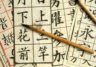 Seeing business, Gujaratis flock to learn Chinese languages