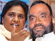 Mayawati is angry on Swami Prasad's controversial statement