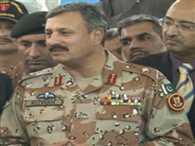 Pakistan's powerful spy agency gets new chief