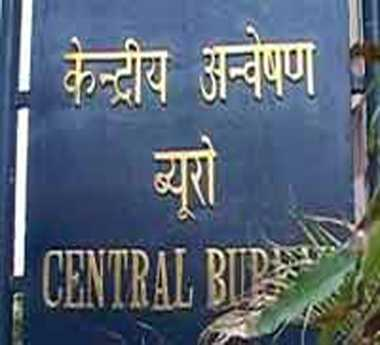 CBI lodges case against unknown officials of Cabinet Secretariat and RAW