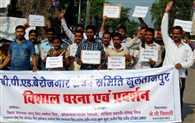 agitation for job