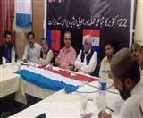 पाकिस्तान के खिलाफ पूरे गुलाम कश्मीर में प्रदर्शन, मना काला दिवस
