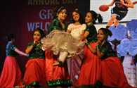grm annual function celebrated