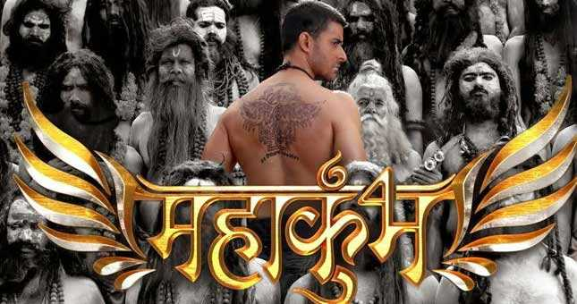 Gautam Rode injured himself on the sets of Mahakumbh