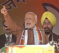 PM modi reaches kishtwar for address election rally in jammu and kashmir