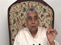 Rampal's rules for his 'blessings'