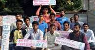 Members of Student federation of India agitated
