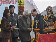 country may prosper when UP will grow, says kalam