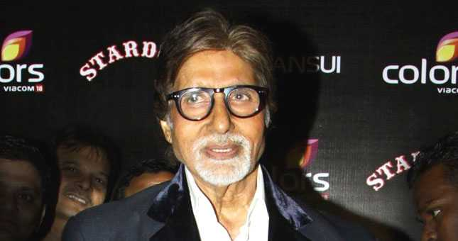 Contracted TB ahead of KBC launch in 2000: Amitabh Bachchan