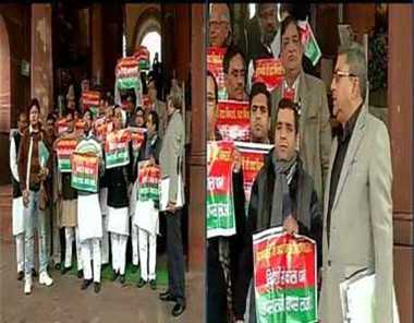 TMC, SP, RJD protest inside Parliament premises over black money issue
