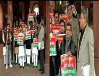 PM @narendramodi likely to address Rajya Sabha today