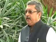 TMC MP Kalyan Banerjee makes objectionable remark against BJP leader Siddharth Nath Singh
