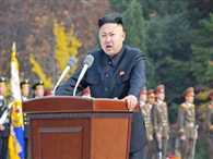 US dismisses N Korea hacking probe offer, seeks China's help