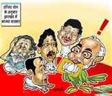 झारखंड में भाजपा सरकार