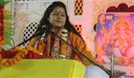 श्रीराम व सीता का विवाह अलौकिक