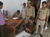 ग्रामीण बैंक मेजरगंज में लूट का प्रयास