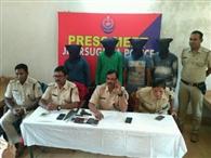 युवा व्यवसायी के अपहरण में चार गिरफ्तार