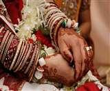 अनोखी परंपरा: यहां पौधे संग होती हर बेटी की शादी