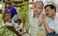 Gajendra's suicide shake the entire country, there was ringing in the house clarinet