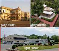 Asaram Bapu's ashrams from Ahmedabad to US