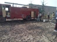 आग लगने से जली 35 एकड़ रकबे की नाड़, हड़कंप