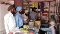 कोटपा एक्ट के उल्लंघन पर तीन दुकानदारों के चालान