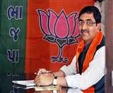 गुजरात की जनता का मूड हमेशा कांग्रेस विरोधी रहा : भाजपा