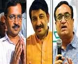 MCD Exit Poll: भाजपा की लहर में 'आप' के अरमानों पर फिरी झाड़ू, कांग्रेस का पत्ता साफ